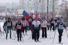 People participating in the Ski Track of Russia 2017 Royalty Free Stock Image