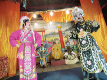 People perform Chinese opera Stock Photography