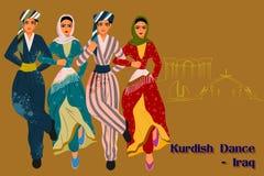 People performing Kurdish dance of Iraq Stock Photo