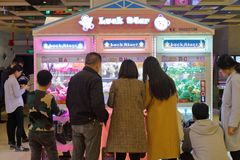 People play the arcade claw machine toys crane game, adobe rgb royalty free stock image
