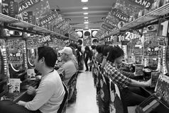 People Playing Pachinko Stock Image