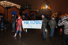 People protest at EuroMaidan, Kiev, Ukraine, November 22 Royalty Free Stock Image