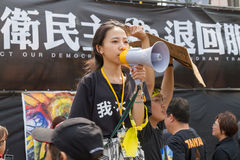 People protest Taiwan's Trade Pact Stock Photography