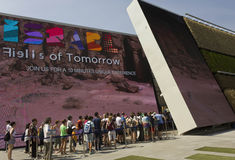 People queuing at Israel Pavilion. MILAN, ITALY - JUNE 29 2015: People queuing at Israel Pavilion at Universal Exhibition in Milan in June 29 2015 Stock Photos
