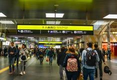 People at railway station in Osaka, Japan stock image
