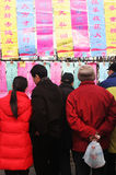 People read good luck messages in China. Chinese New Year celebrations for the Year of the Pig. stock photo