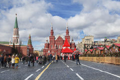 People on the Red Square during the days of shrovetide, Moscow. Russia Royalty Free Stock Photo