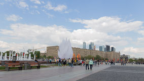 People relax in Victory Park, Moscow royalty free stock image