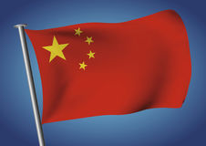 People republic of china flag waving on the sky vector Stock Image