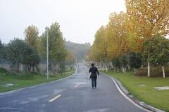People running for fun in shenshan garden wuhu, anhui Stock Image