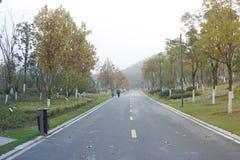 People running for fun in shenshan garden wuhu, anhui Royalty Free Stock Photo