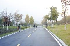 People running for fun in shenshan garden wuhu, anhui Stock Images