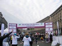 Running annual Wizz Air Kyiv city marathon. People running at Wizz Air Kyiv city marathon, start / finish line, October 8, 2017, Khreschatyk str, Kyiv, Ukraine Stock Photo