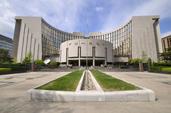 People's Bank Of China� Beijing Finance Street Royalty Free Stock Photos