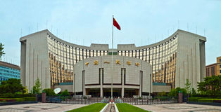 People's Bank of China Royalty Free Stock Image