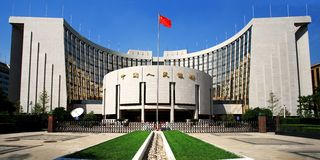 People's Bank of China. Was built in 1990, is located in the western end of West Chang'an Street, No. 32 Fu Xing Men Nei prescription. Designed by China Stock Images