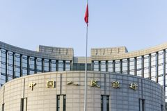 The People`s Bank of China royalty free stock photography