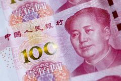 The People`s Bank of China 100 yuan currency royalty free stock photo