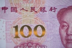 The People`s Bank of China 100 yuan currency, economy, RMB, finance, investment, interest rate, exchange rate, government,. Transaction trade money capital found royalty free stock photo