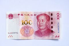 The People`s Bank of China 100 yuan currency stock photography