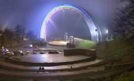 People's Friendship Arch in Mariinsky Park stock photos