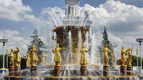 People's Friendship fountain. The People's Friendship fountain,Moscow,Russia Stock Photography
