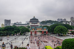 People's Great Hall of Chongqing, China stock image
