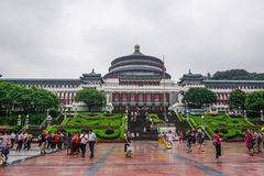 People's Great Hall of Chongqing, China Stock Photos