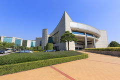 The people's hall of amoy city. People 's hall of amoy city, china. its shape is very peculiar, became famous building of amoy city Royalty Free Stock Images