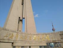 People`s Heroes Memorial Tower in Shanghai stock image