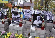 People s Memorial Heroes Heavenly hundreds in Kyiv_6 Royalty Free Stock Photography