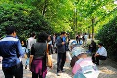 People's Park, Shanghai, China Stock Photo