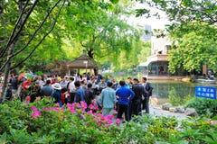 People's Park, Shanghai, China Royalty Free Stock Photos