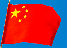 People's Republic of China Stock Photography