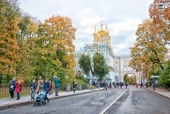 People on Sadovaya Street. Pushkin. St.Petersburg Royalty Free Stock Images