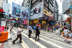 People shopping ladies market Mong Kok Kowloon Royalty Free Stock Photo