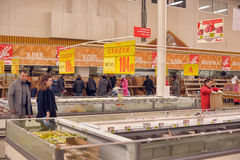 People Shopping In Supermarket Store Stock Photos