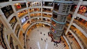 Shopping Mall Suria KLCC By Petronas Twin Towers, Kuala