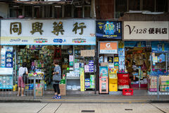 People and shops in Hong Kong Royalty Free Stock Photos