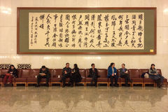 People sitting in the corridor of the Great Hall of People in Beijing Royalty Free Stock Image