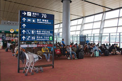 People sitting in Kunming airport,China Royalty Free Stock Image