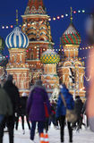 People skate on Red Square near to Saint Basil Cathedral Stock Images