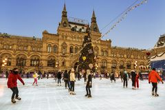 People skate on the rink on the Red square in Moscow. Russia Royalty Free Stock Photo