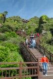 People at stairs at the Seongsan Ilchulbong Peak Royalty Free Stock Photo