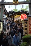 People people in the street of Kyoto royalty free stock images