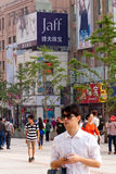 People on streets of Beijing Royalty Free Stock Images