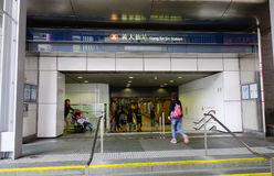 People at subway station in Hong Kong Stock Photography