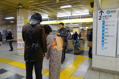 People at the subway station in Kyoto Stock Photo