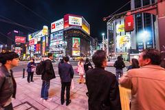 people at Susukino district Royalty Free Stock Photo
