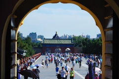 People in the Temple of Heaven Stock Photography